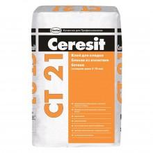 Клей для газоблока Ceresit
